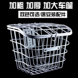 Electric car basket bicycle pannier basket basket car battery holder with a lid common thickening increase shipping