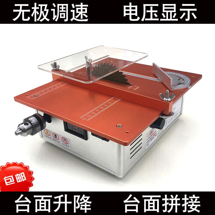 Diy миниатюрный таблица пил многофункциональный мини рабочий стол бензопила небольшой плотник домой резак мини бензопила
