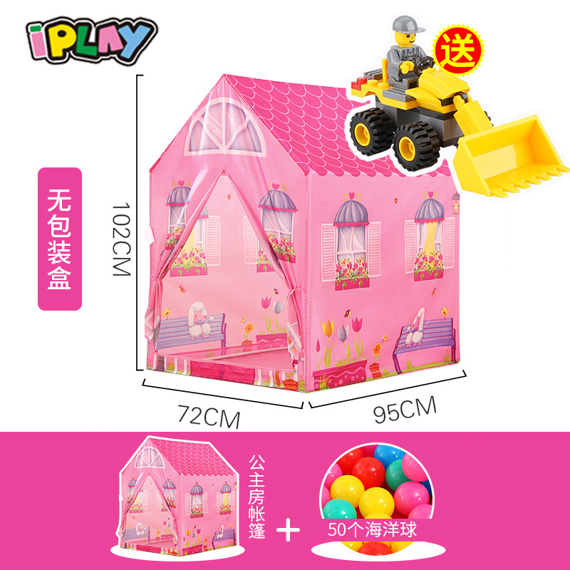 Princess room + 50 marine balls  send building block forklift