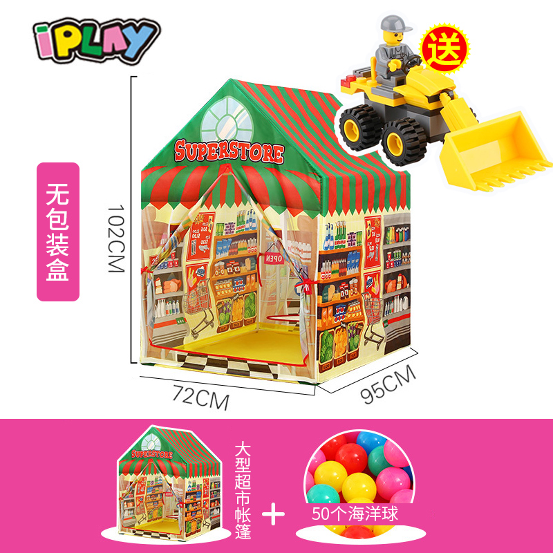 Small supermarket + 50 marine balls  send building block forklift
