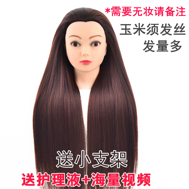 Color Practice Wig Head Mold Hair Braid Hair Makeup Doll Head Simulation Hair Dummy Head Model Hair Model Practice Wig Head Mold Special Buy Home