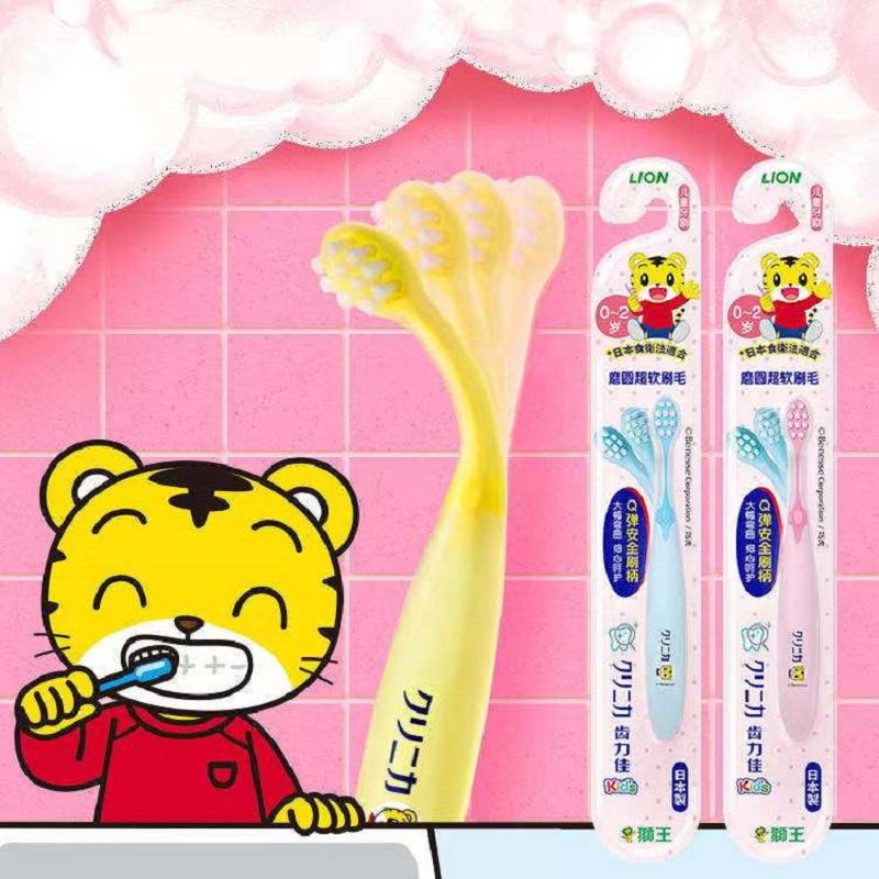 狮王齿力佳进口扭扭乐婴幼儿童牙刷2支0-2-3-5软毛牙刷巧虎牙刷