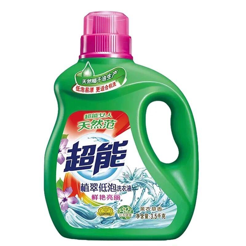 超能洗衣液3.5kg*4瓶整箱28斤植萃低泡薰衣草香促销一瓶3.5公斤