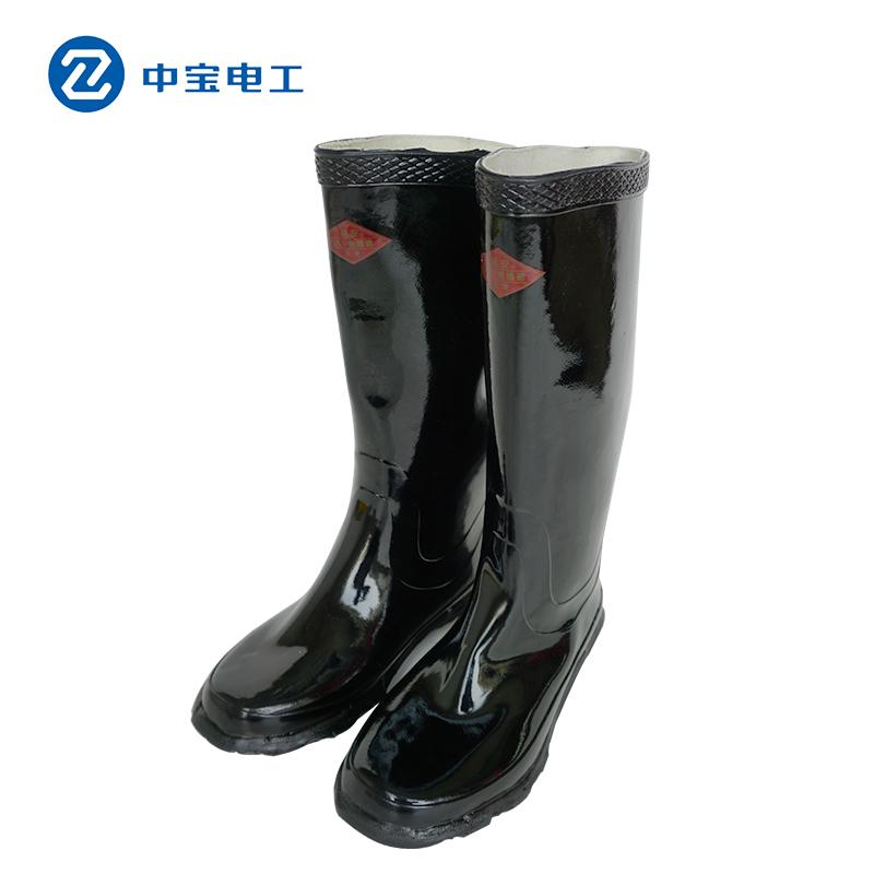 Zhongbao Electrician Zhengan Brand 6kv Insulation Boots