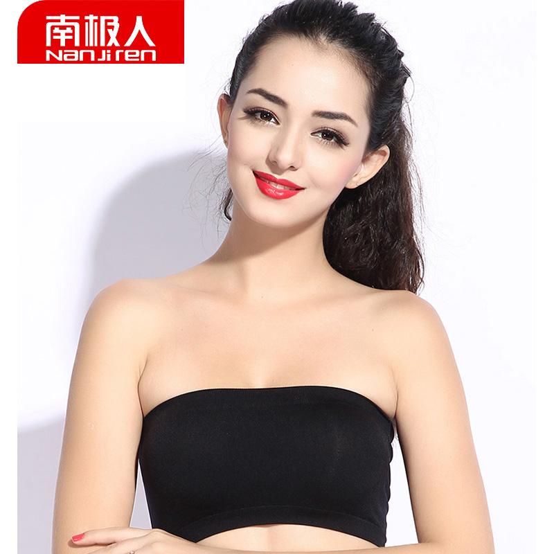 【南极人】少女抹胸2件+内裤1件