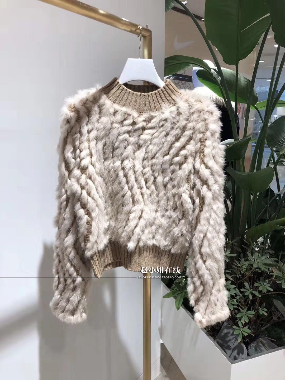 2F4E426地素大使2018冬新款女兔毛套头羊毛针织衫毛衣开衫2F4E502