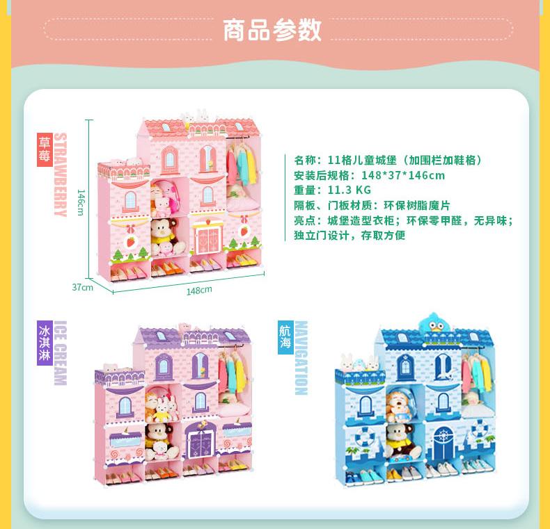 pc_chengbao_12.jpg