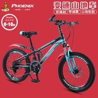 Феникс детские Велосипед 6-8-10-12 лет мужской Детский автомобиль 20/22 дюйма начального и среднего школьного автомобиля скорость горный велосипед
