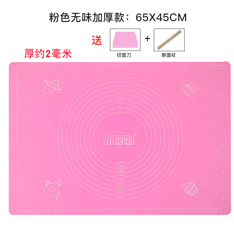 Thick Pink 65*45  To Send Face Knife + Rolling Pin