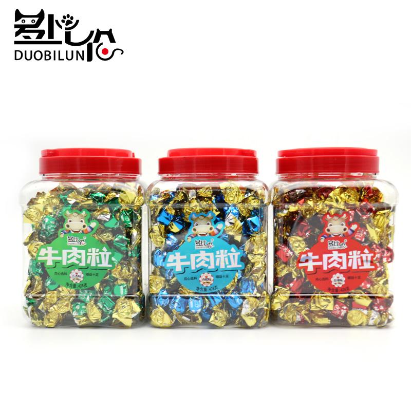【买一送一】牛肉粒沙爹五香辣味428g*2罐糖果小包装休闲网红零食