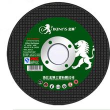 金狮超薄双网不锈钢切割片