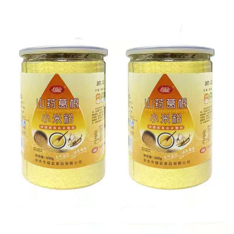 福宜山药葛根小米粉400克2瓶五谷杂粮营养代餐粉早餐小米糊