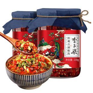李子柒 铁观音剁椒酱四川茶叶味超辣辣椒酱特产下饭拌饭菜