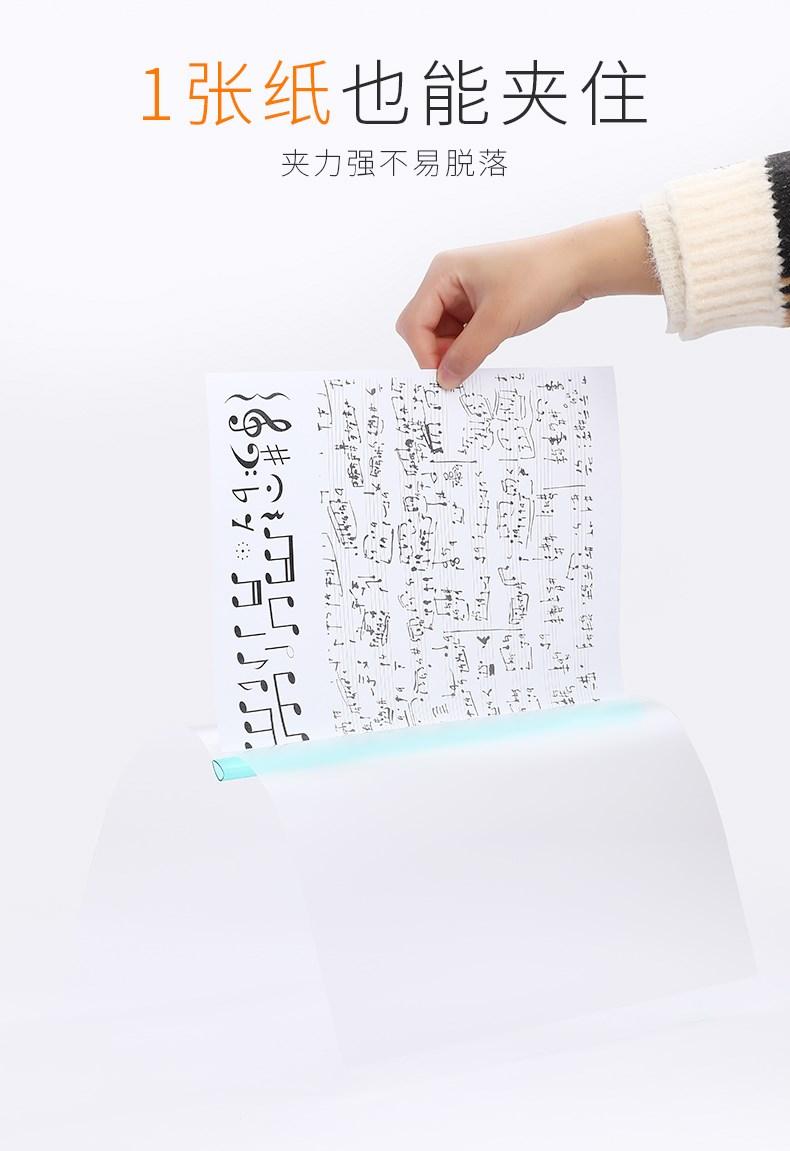 中國代購|中國批發-ibuy99|A4抽杆夹办公用品透明插页拉杆夹塑料资料册夹简历试卷文件夹学生