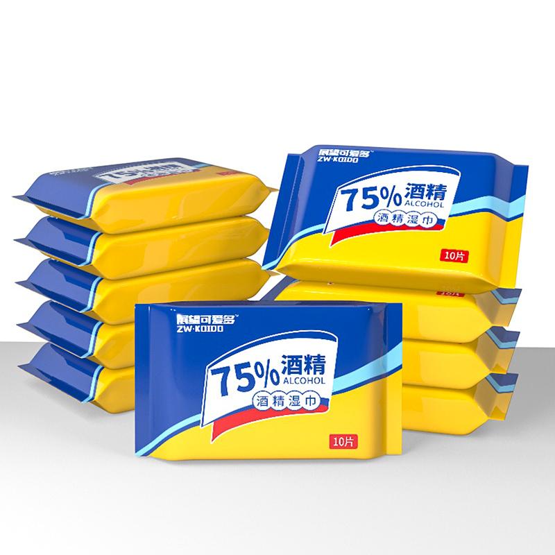 消字号认证、75%酒精:10片x10包 展望可爱多 湿巾便携装