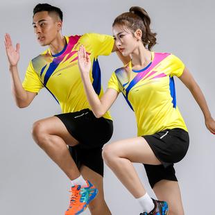 Новый волейбол костюм команда одежда модельа быстросохнущие воздухопроницаемый джерси команда одежда газ волейбол одежда клиенты сделанный на заказ