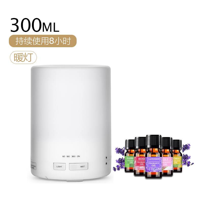 Milky white   warm light cylinder 300ml+5
