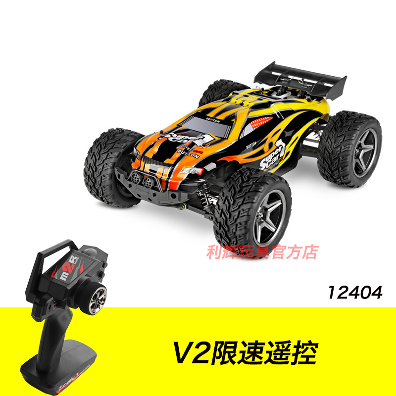 12404 With [v2 Remote Control] Yellow