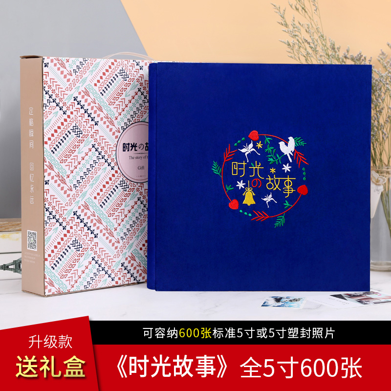5 inch 600 sheets - time story + gift box