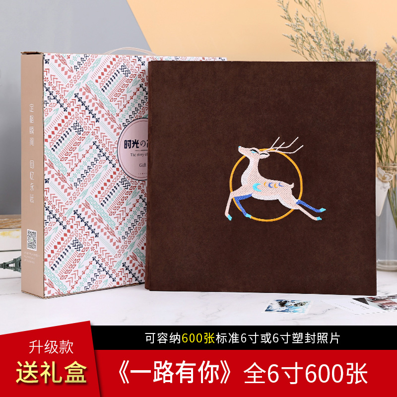 6 inch 600 sheets - one deer has you + gift box