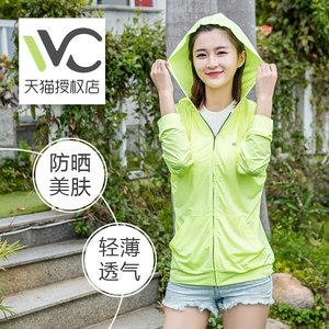 2017夏季新款VVC防晒衣女装中长款薄外套韩版潮长袖防晒服防晒衫