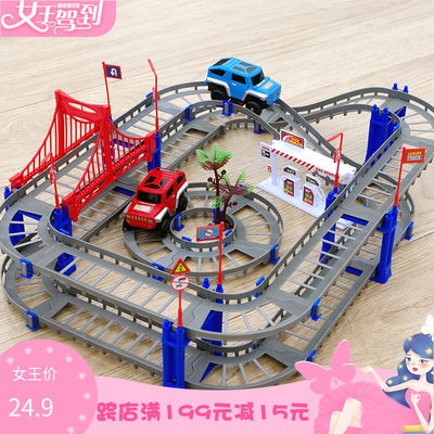 Tongli Rail Car Net Red Douyin Train Variety Electric Car Set Boy Puzzle Assembling Toy Car