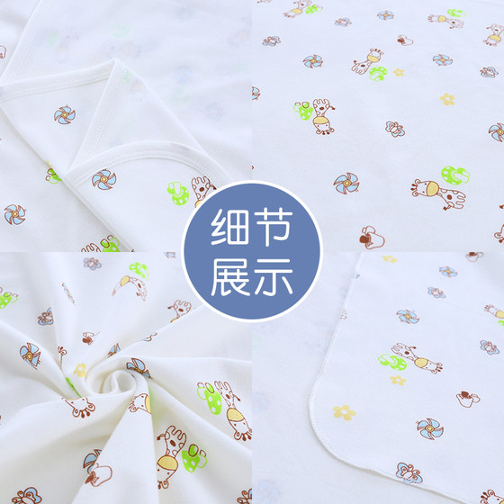 Newborn cotton scarf baby spring and autumn thin summer small wrap cloth newborn hold single blanket baby products