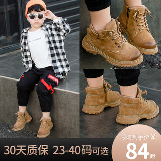 Martin boots boys 2020 autumn new British style children boots leather boots single boots baby shoes for children