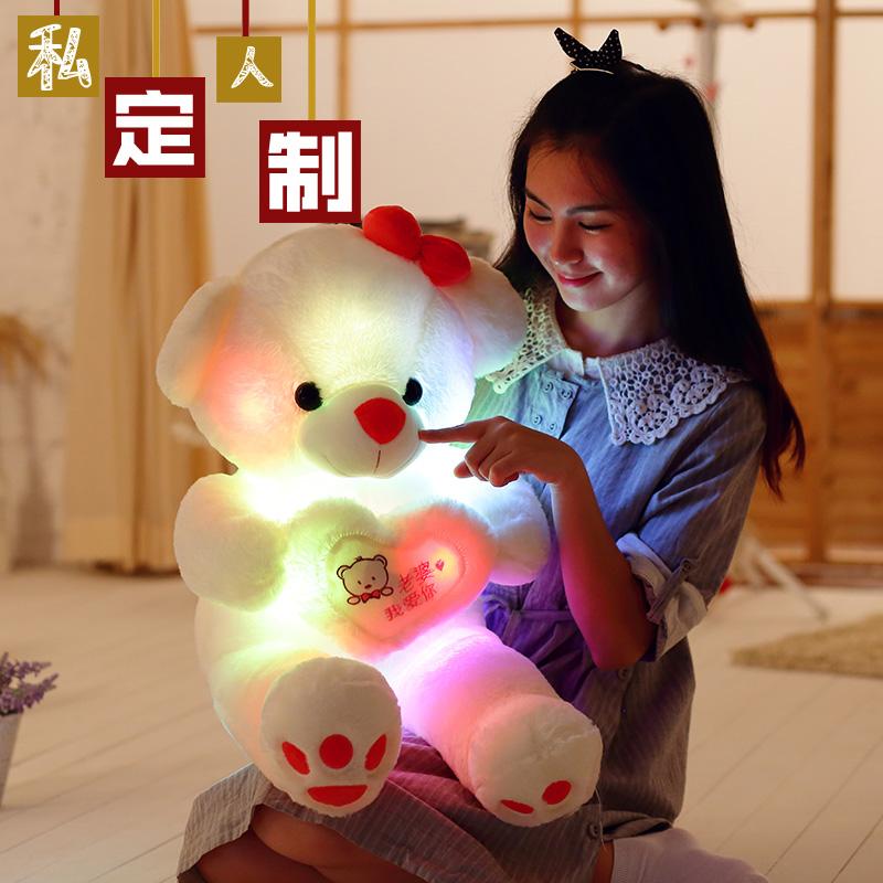 发光毛绒玩具泰迪熊熊猫公仔抱抱熊女孩布娃娃女生生日礼物送女友