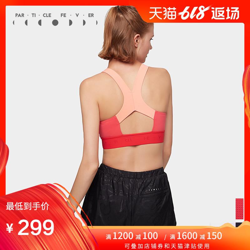 Particle Fever(粒子狂热)PF女士撞色加宽肩带中高强运动内衣