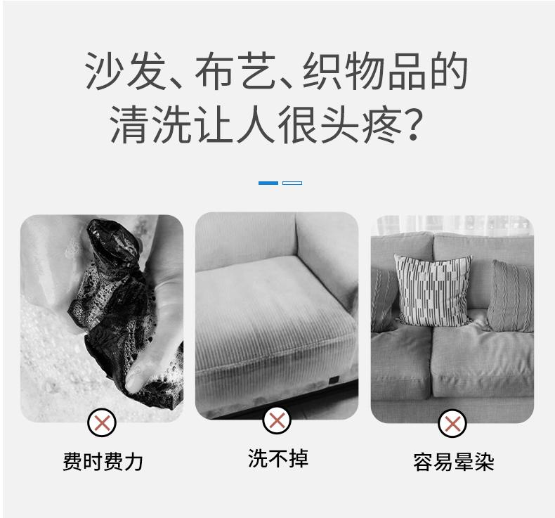 布艺沙发清洁剂免水洗地毯墙布干洗