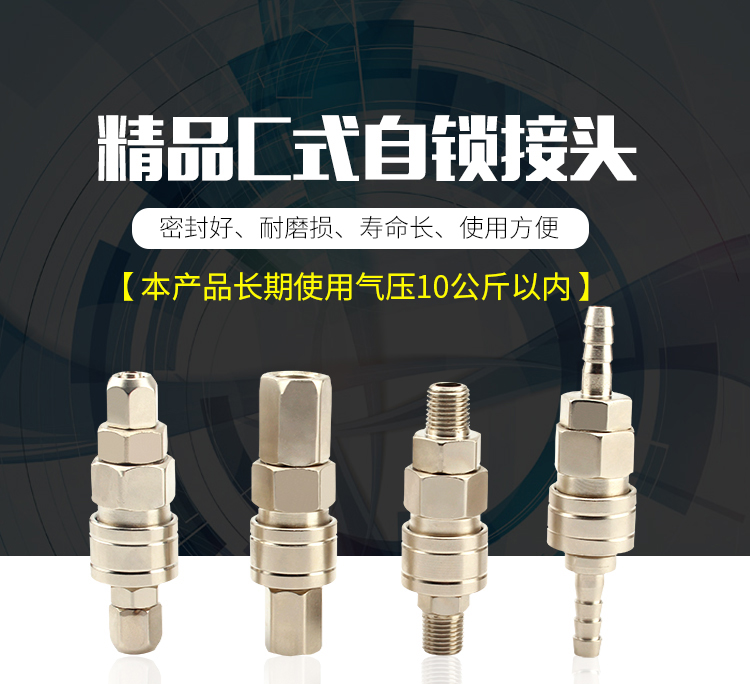 Aparoli SJA-64838/QP DIN 931/Hexagonal Screws with Shaft Set Pure Copper 110/Pack of 50/Quality: Premium