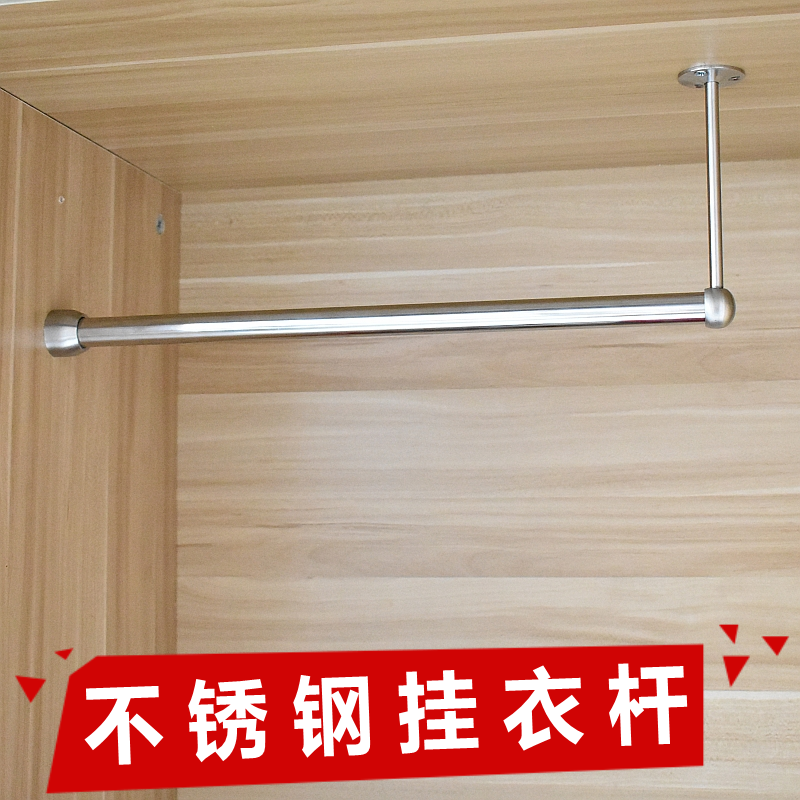 Choi Zi Wardrobe Hanging Clothes Rod Stainless Steel Custom 19 L Shaped