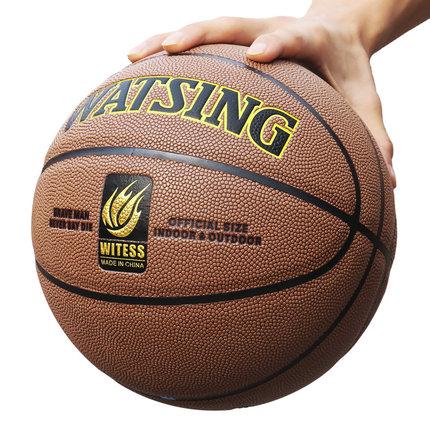 WITESS 7号专业比赛篮球送大礼包