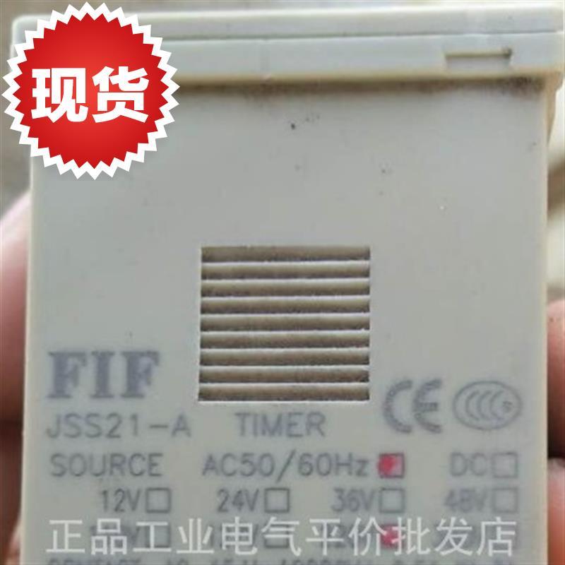 现货时间jss21-a,ac220220v数显机床式正品继电器计数器