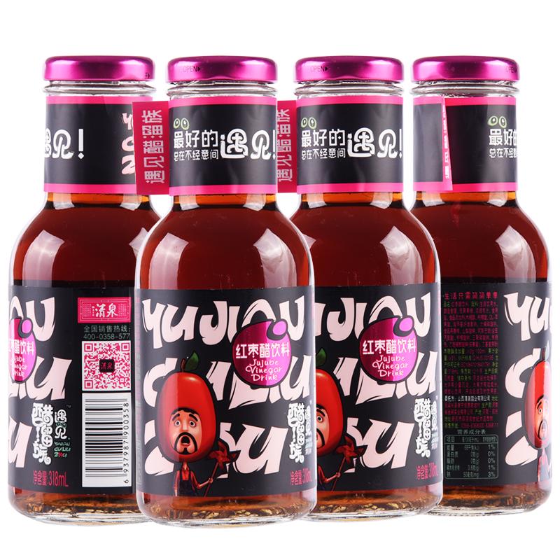【清泉】苹果醋酸甜红枣醋网红醋-优惠10元包邮