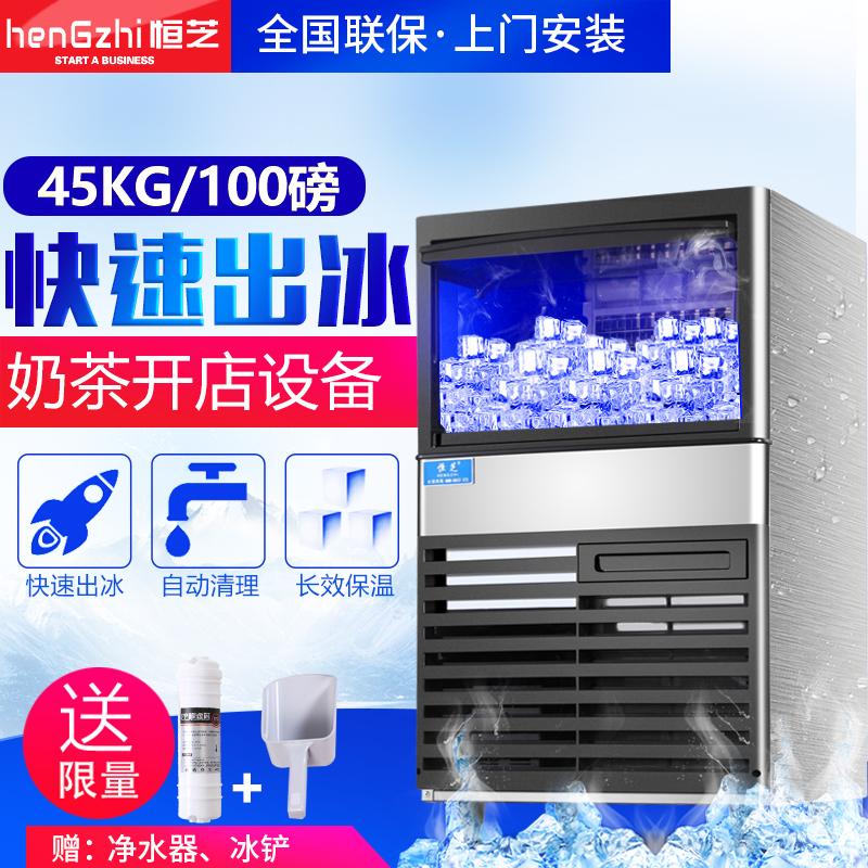 Hengzhi HZ 99 Lbs Commercial Ice Maker 45 Kg Milk Tea Shop KTV Bar Box