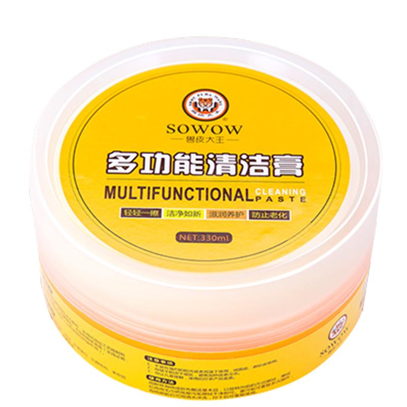 皮包清洗液皮带皮革带护理保养手表皮具真皮清洁剂去污滋养油