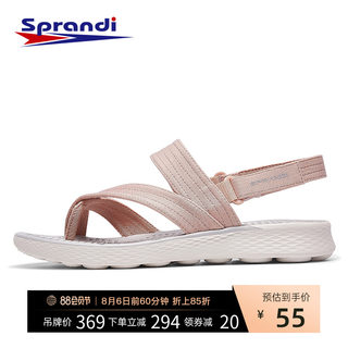 Sprandi spandy women's shoes sports sandals 2020 summer new bandage sandals Velcro sandals