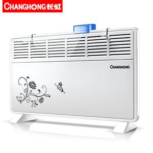 Changhong 长虹 对流式 防水居浴两用取暖器 电暖器