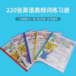 Sight Words High-frequency Word Homework Workbook Foreign Kindergarten Homework 1-5 Books Matching English Cards