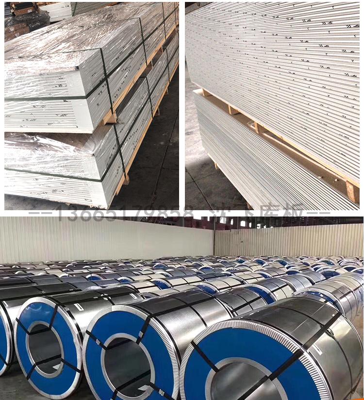 机房彩钢板防静电地板覆膜烤漆钢制石膏复合机房墙板 防静电墙板