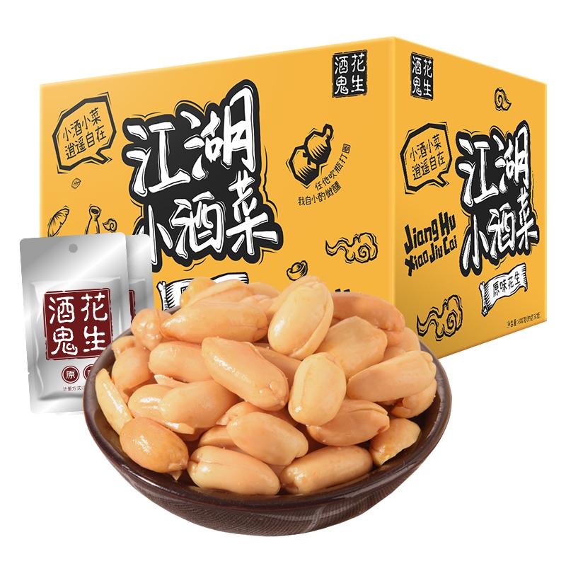 【猫超!】酒鬼花生原味30袋盒装