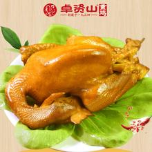 【卓资山】内蒙特产整只烧鸡800g
