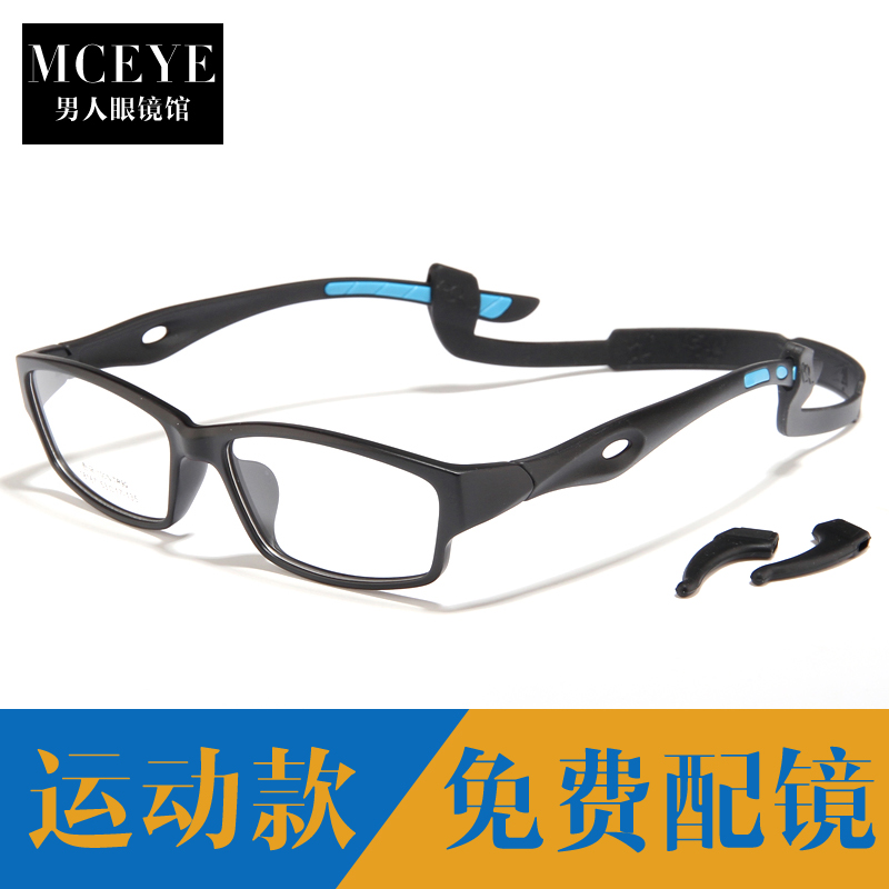 0a11e40d22 ... Sports tr90 glasses frame men s non-slip basketball football badminton  running riding with myopia glasses ...