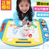 Children's drawing board magnetic writing board pen Children's magnetic drawing board baby color 1-3 years old 2 toys