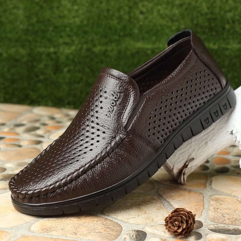 潮水活动鞋,美妙更温馨