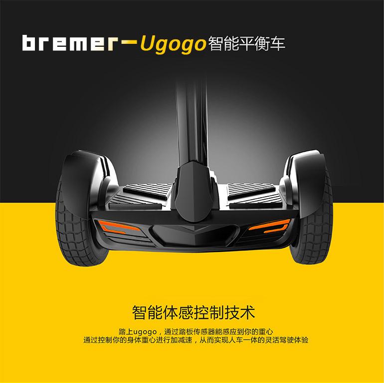 Hoverboard BREMER - Ref 2447693 Image 22
