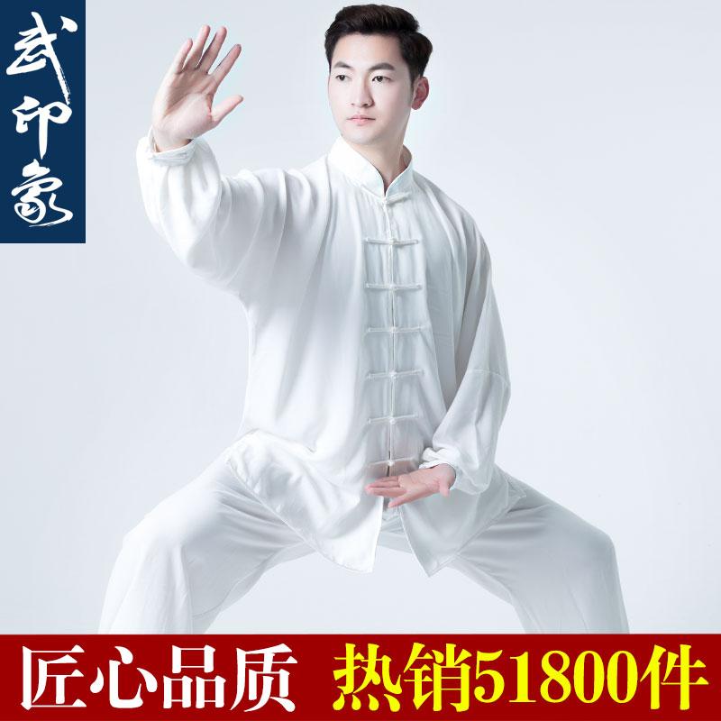 Wu впечатление одежда Tai Chi мужской демисезонный Практика одежды Tai Chi одежда женская летняя одежда средних лет для боевых искусств китайский стиль