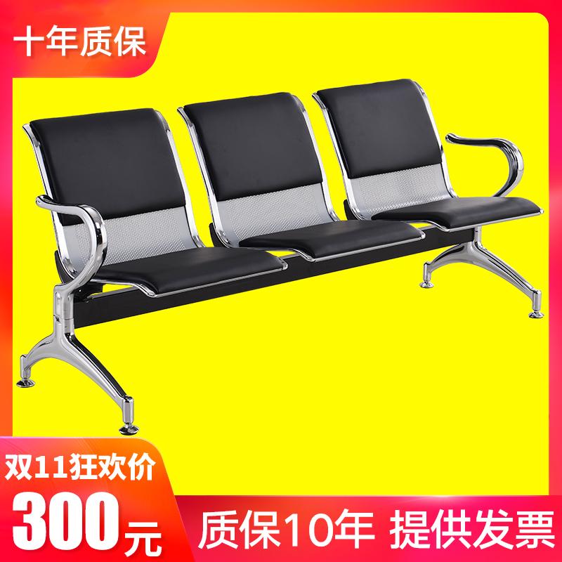 Стул стул из нержавеющей стали ожидания стул общественного ряд стул диван трех человек ряд стул ожидания стул ожидания стул аэропорта стул